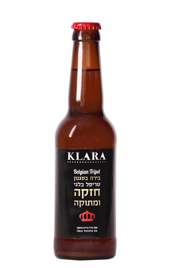 בירה בלגית, טריפל בלגי, בירה קלרה - מלכת הבירה