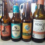 מפגש מועדון הבירה בנושא כשות, קשות בירה, כשות בירה