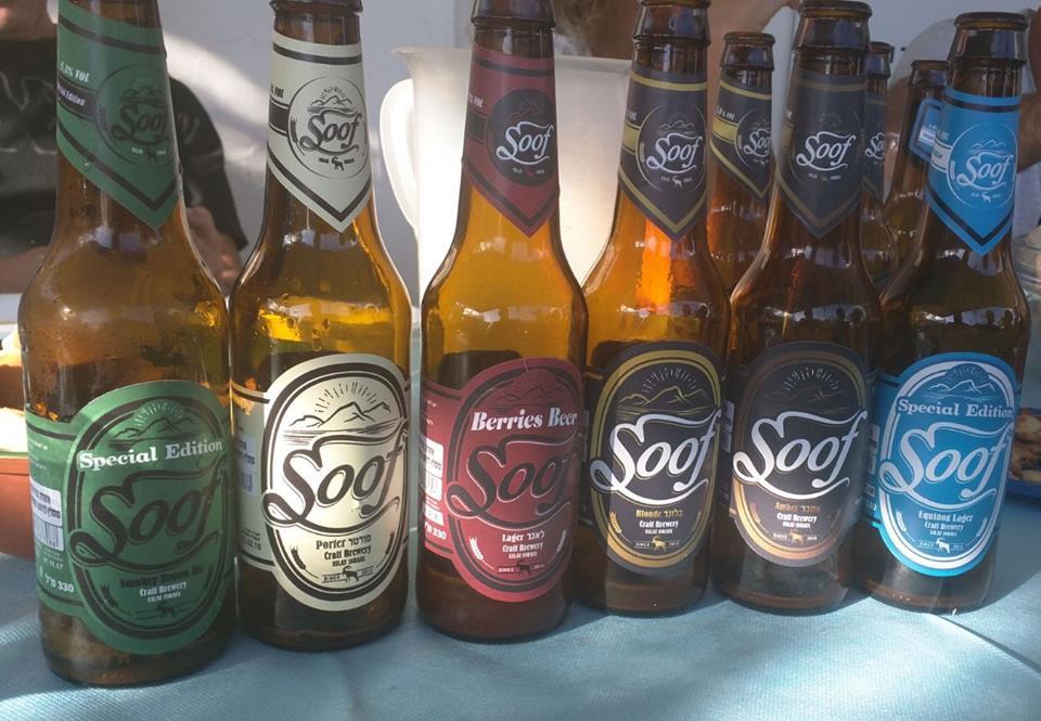 מועדון טעימות בירה בנימינה: טעימות של מבשלת סוף soof