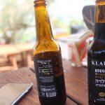 סדנת בירה, סדנאות בירה,סדנת טעימות בירה בהר יללת התנים