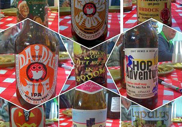 מועדון הבירה #7: הפתעות