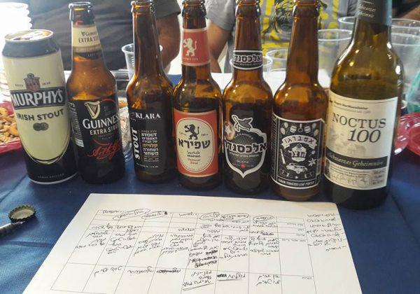 מועדון הבירה #5: BACK TO BLACK