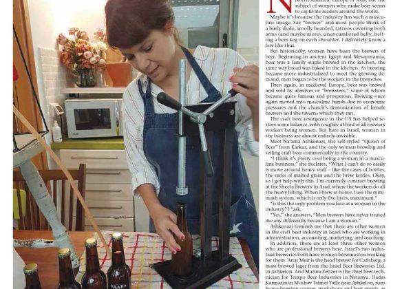 The Israeli queen of beer